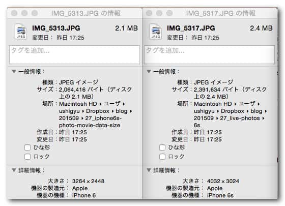 Iphone6s photo movie data size 1