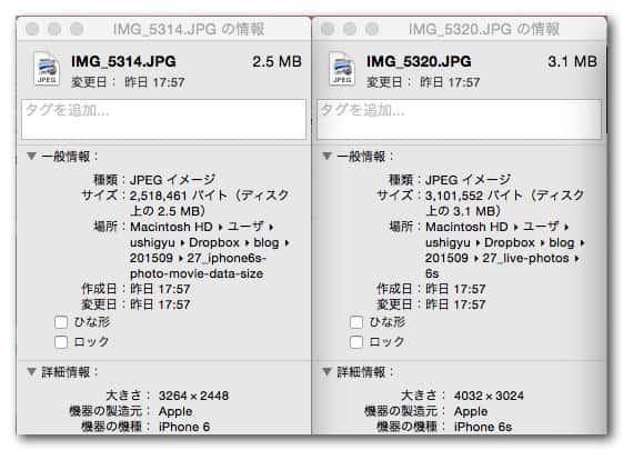 Iphone6s photo movie data size 2