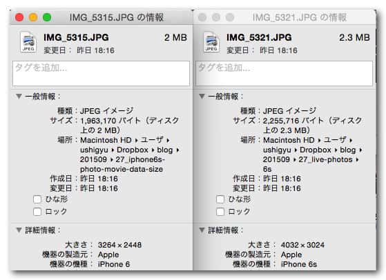 Iphone6s photo movie data size 3