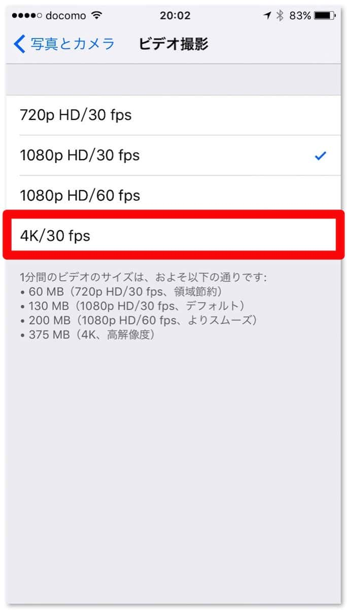 Iphone6s photo movie data size 8