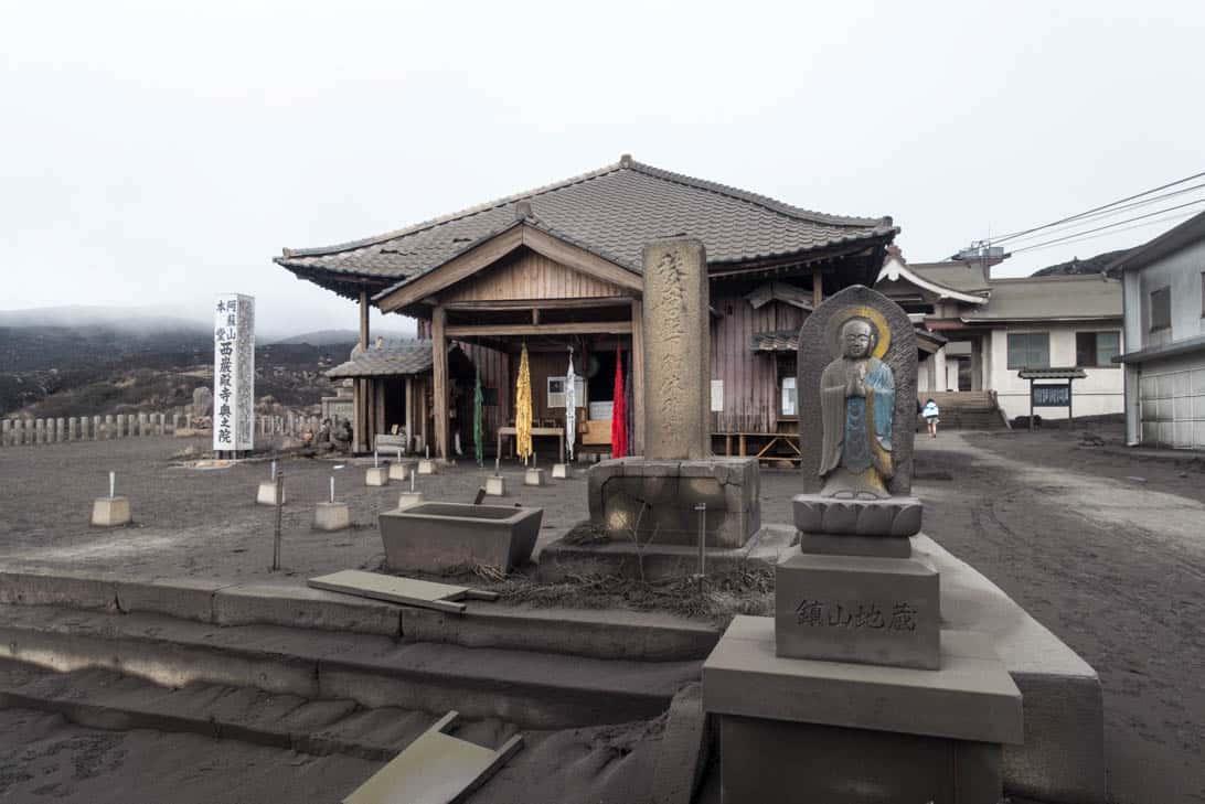 Kumamoto aso view point 10