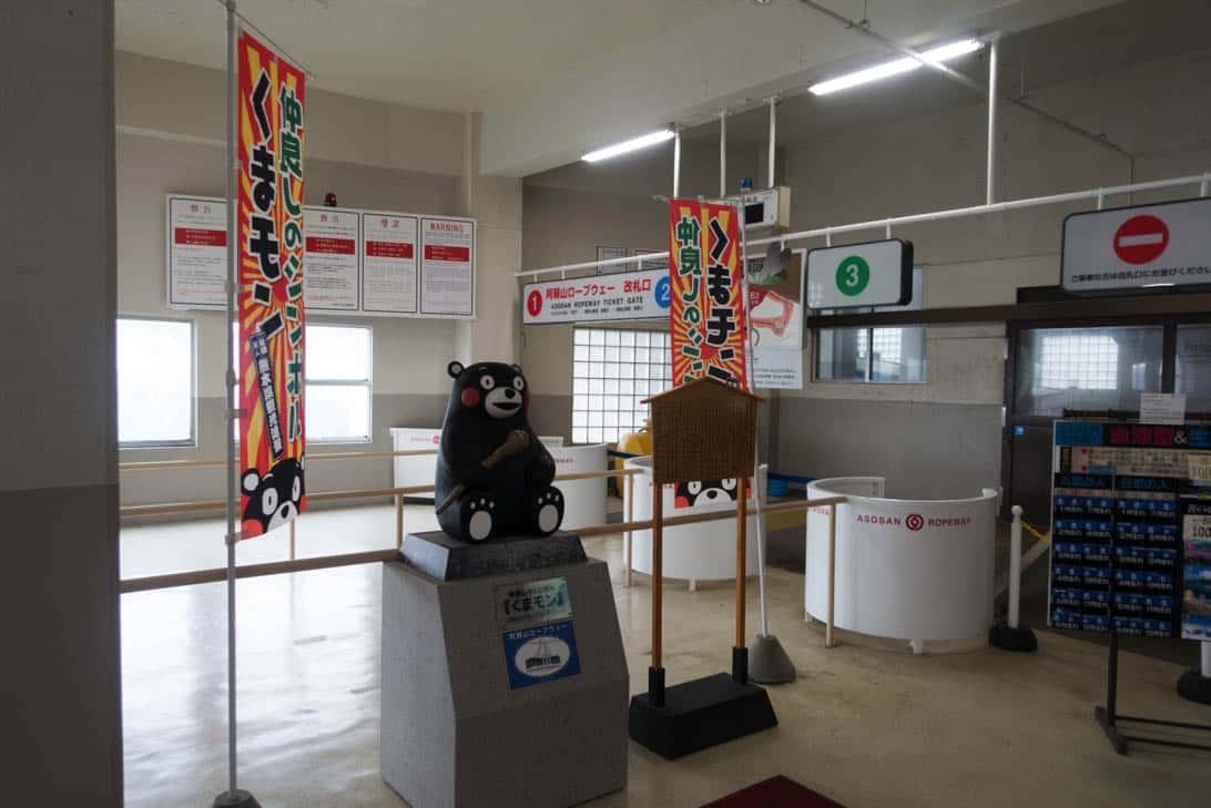 Kumamoto aso view point 11