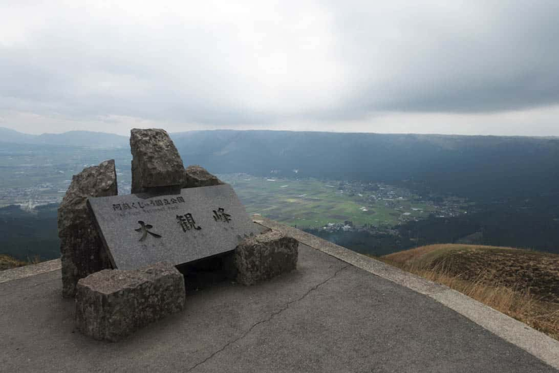 Kumamoto aso view point 20