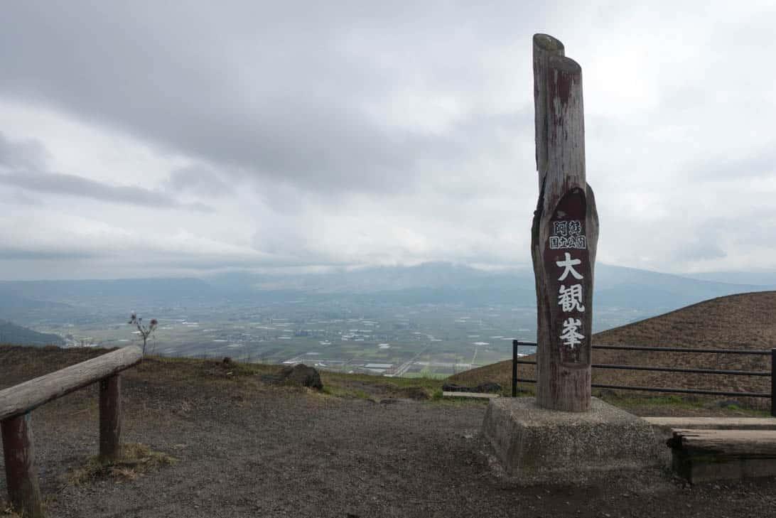 Kumamoto aso view point 22