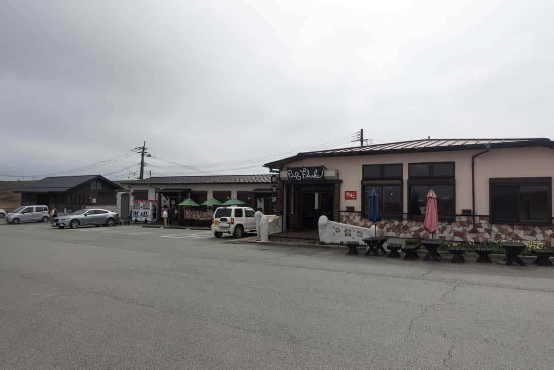 Kumamoto aso view point 24