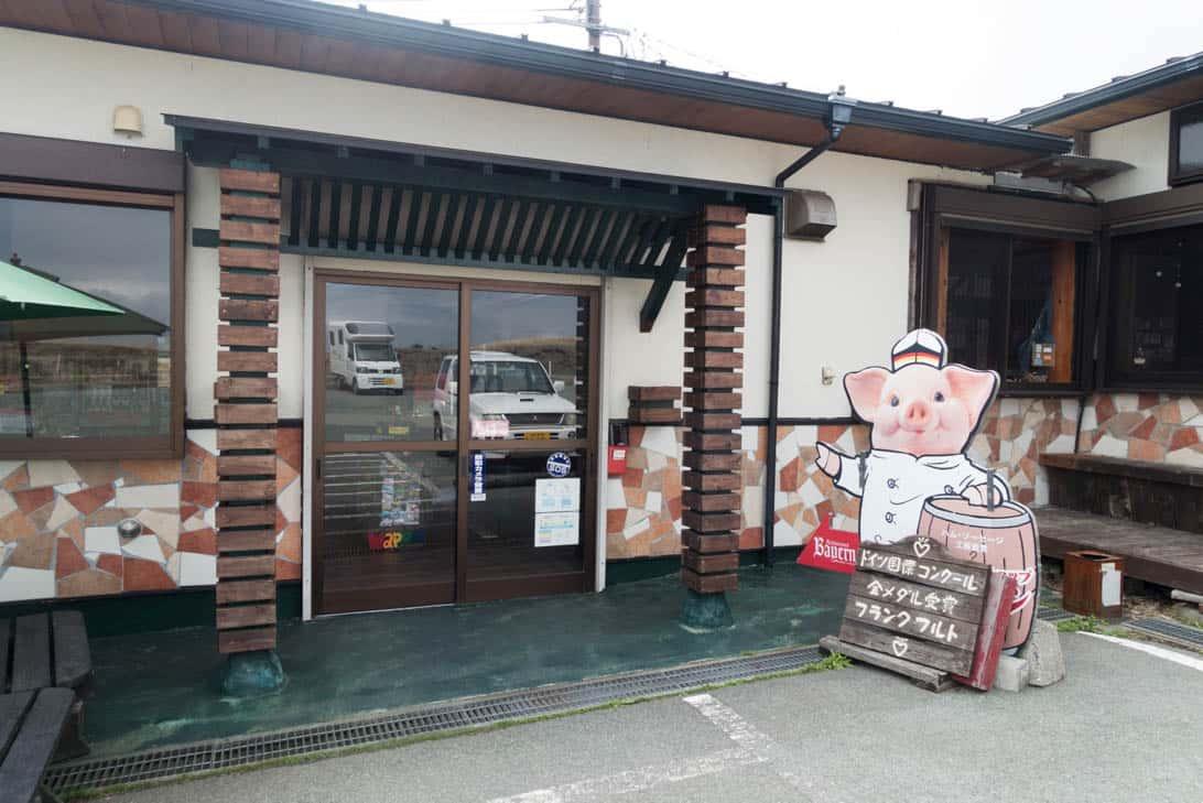Kumamoto aso view point 29