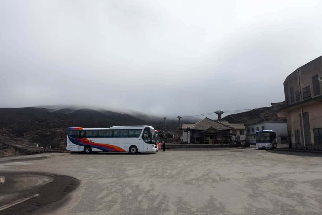 Kumamoto aso view point 5