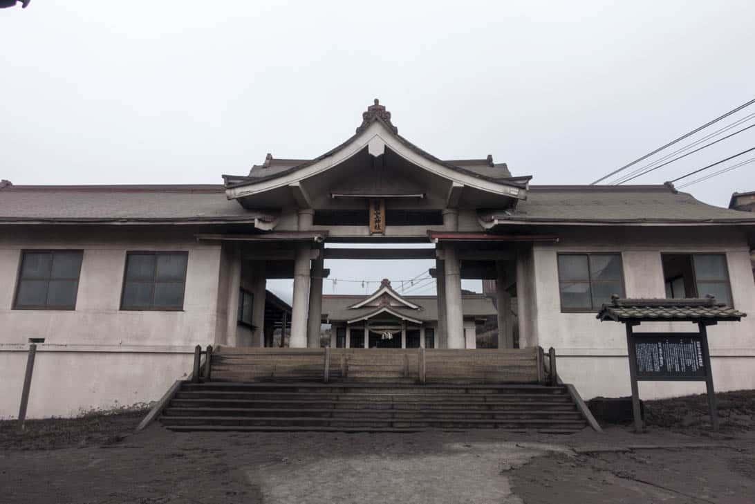 Kumamoto aso view point 8