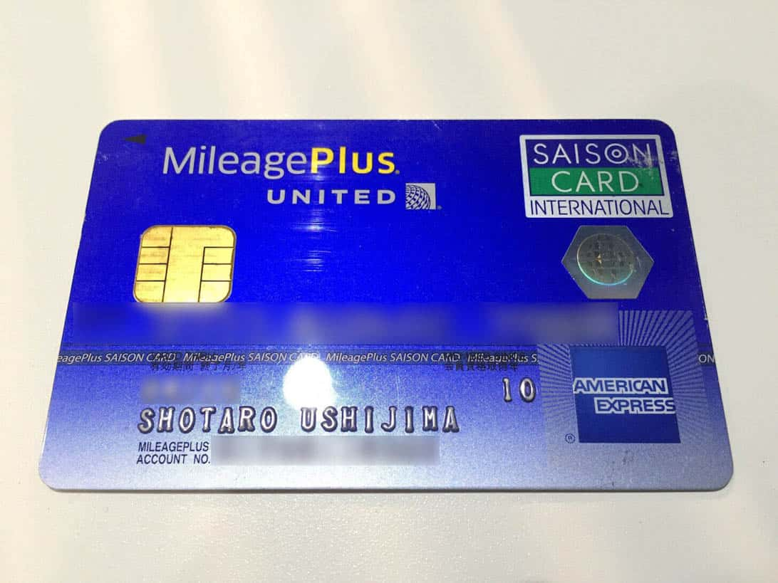 Mileage plus card the best title