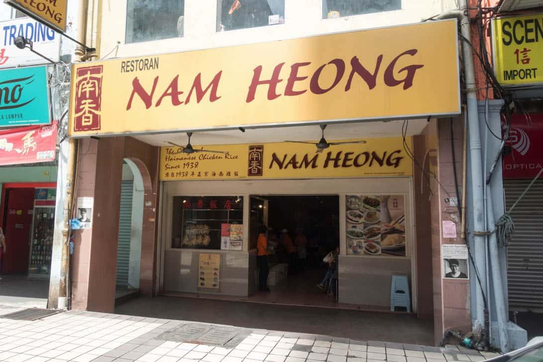Nam heong chicken rice 2