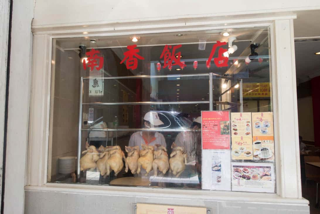 Nam heong chicken rice 3