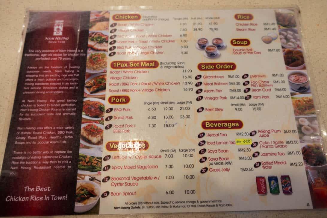 Nam heong chicken rice 7