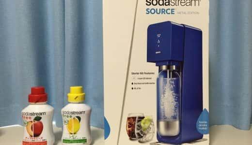自宅で簡単に炭酸水がつくれる「ソーダストリーム」ダイエットやカクテルなど用途もいろいろ!