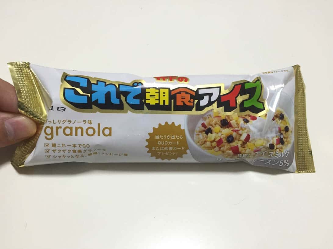 Takeshita breakfast icecream 1