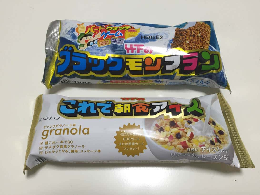 Takeshita breakfast icecream 5