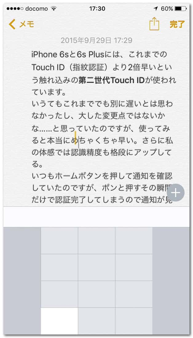 Iphone 6s 3d touch 1