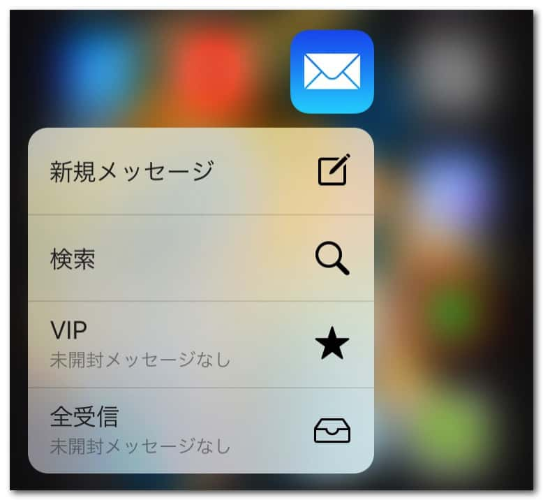 Iphone 6s 3d touch 12