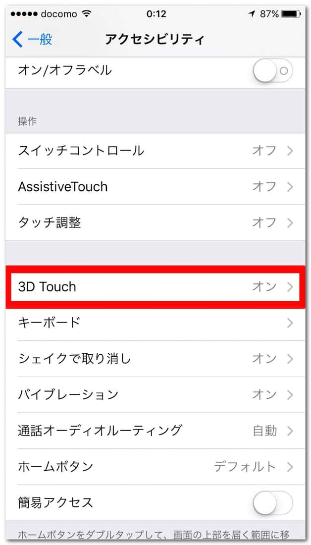 Iphone 6s 3d touch 17
