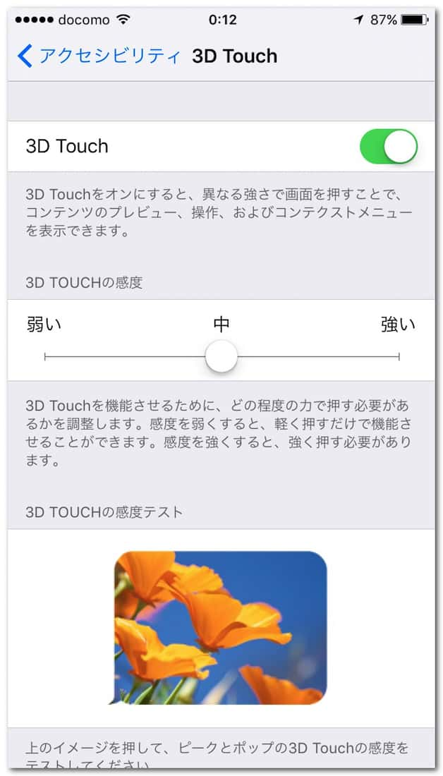 Iphone 6s 3d touch 18