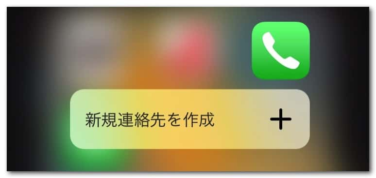 Iphone 6s 3d touch 7