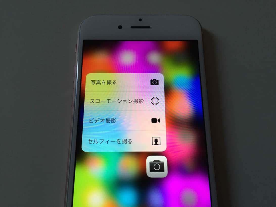 Iphone 6s app sort delete 1