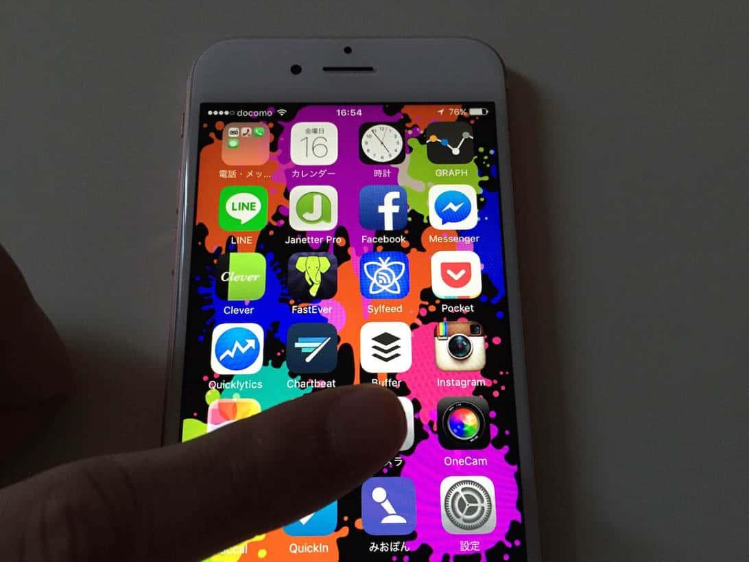 Iphone 6s app sort delete 2