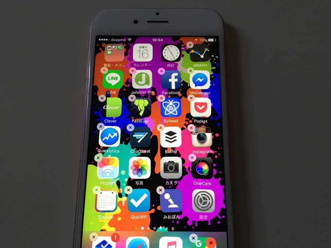 Iphone 6sにしたらアプリの並べ替え 削除ができない 強押し 3d