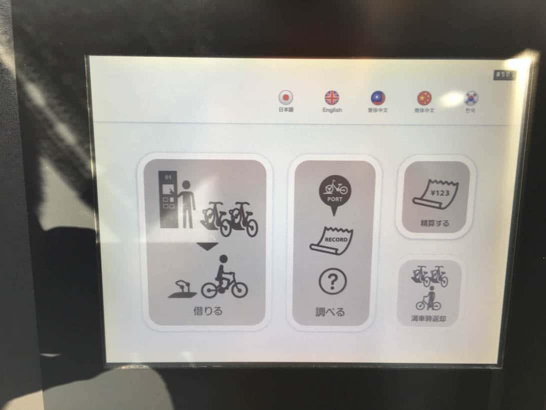 Kanazawa rentacycle machinori 2
