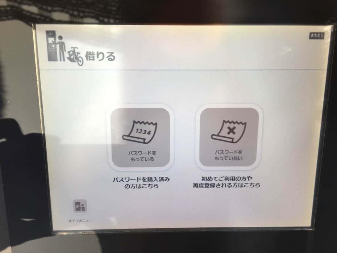 Kanazawa rentacycle machinori 3