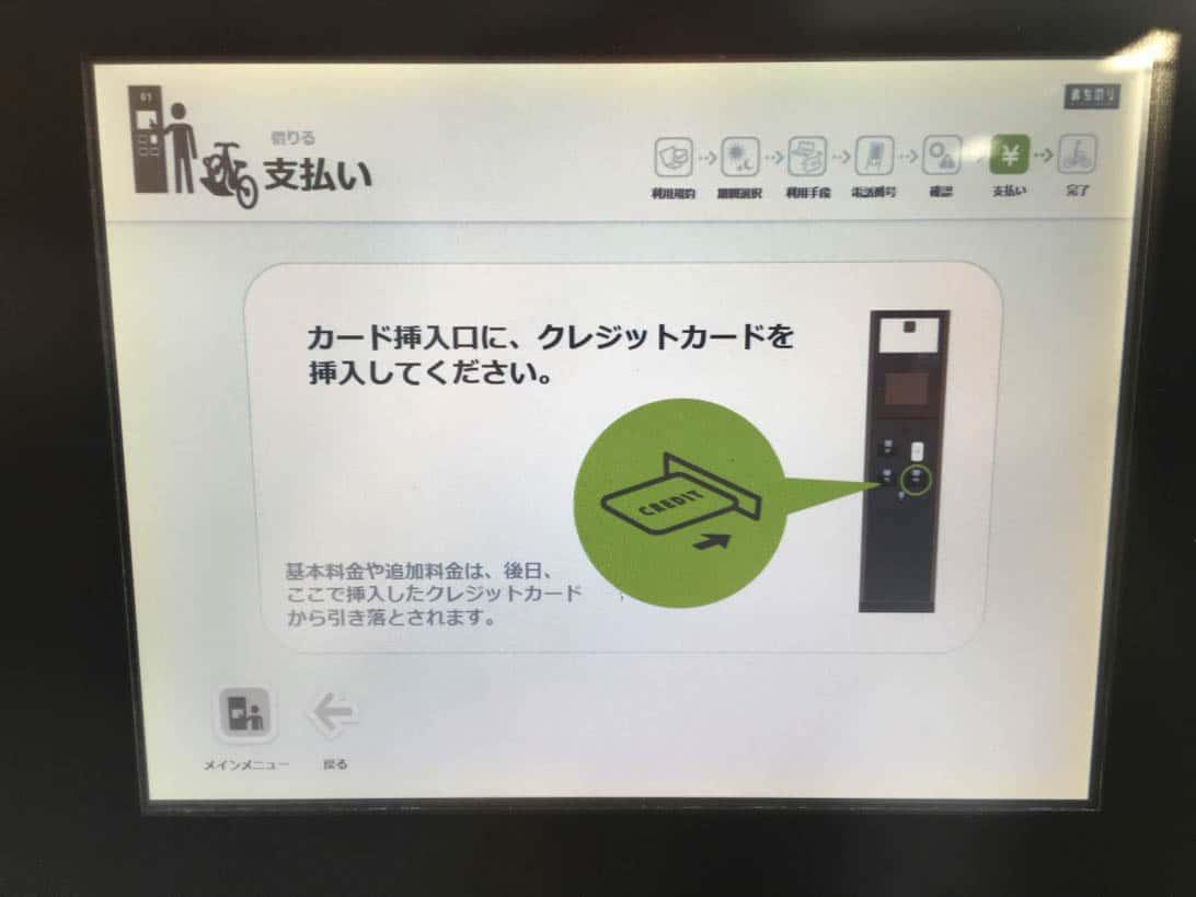 Kanazawa rentacycle machinori 6