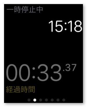 Apple watch marathon 1