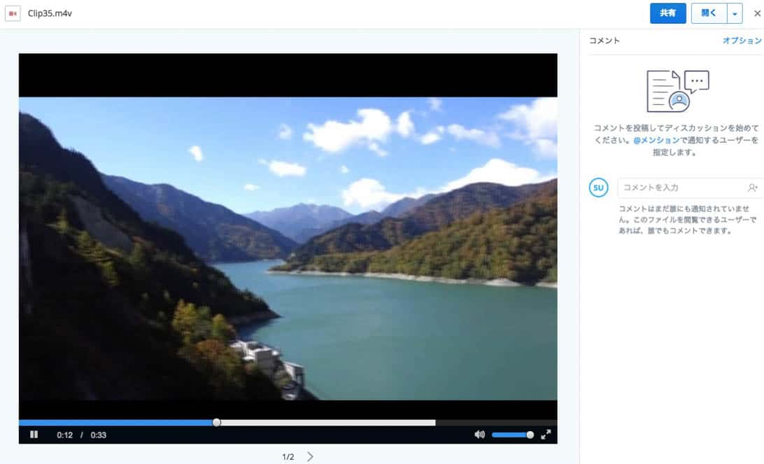 Dropbox movie streaming 1