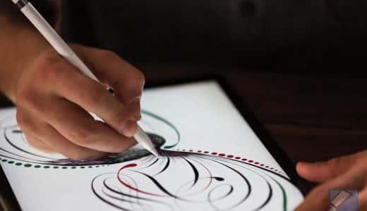 iPad Proの本体代金および月々の通信料、いくらかかる?ソフトバンク・au・ドコモとMVNO(格安SIM)でそれぞれ計算してみた