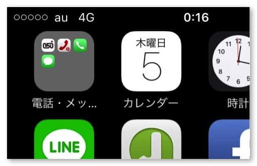 Mineo configuration iphone 6