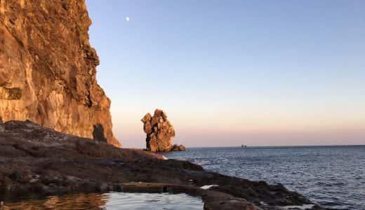 これぞ秘湯!鹿児島県三島村・硫黄島の「東温泉」絶景に囲まれ、波音を聞きながら入る温泉は最高。