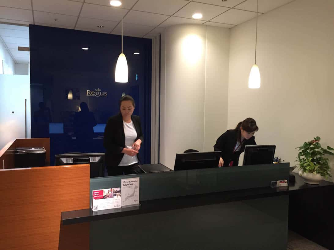 Regus business world 5