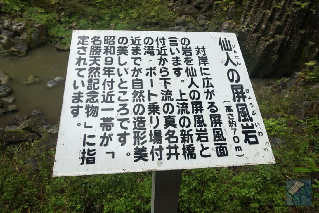 Takachihokyo 14
