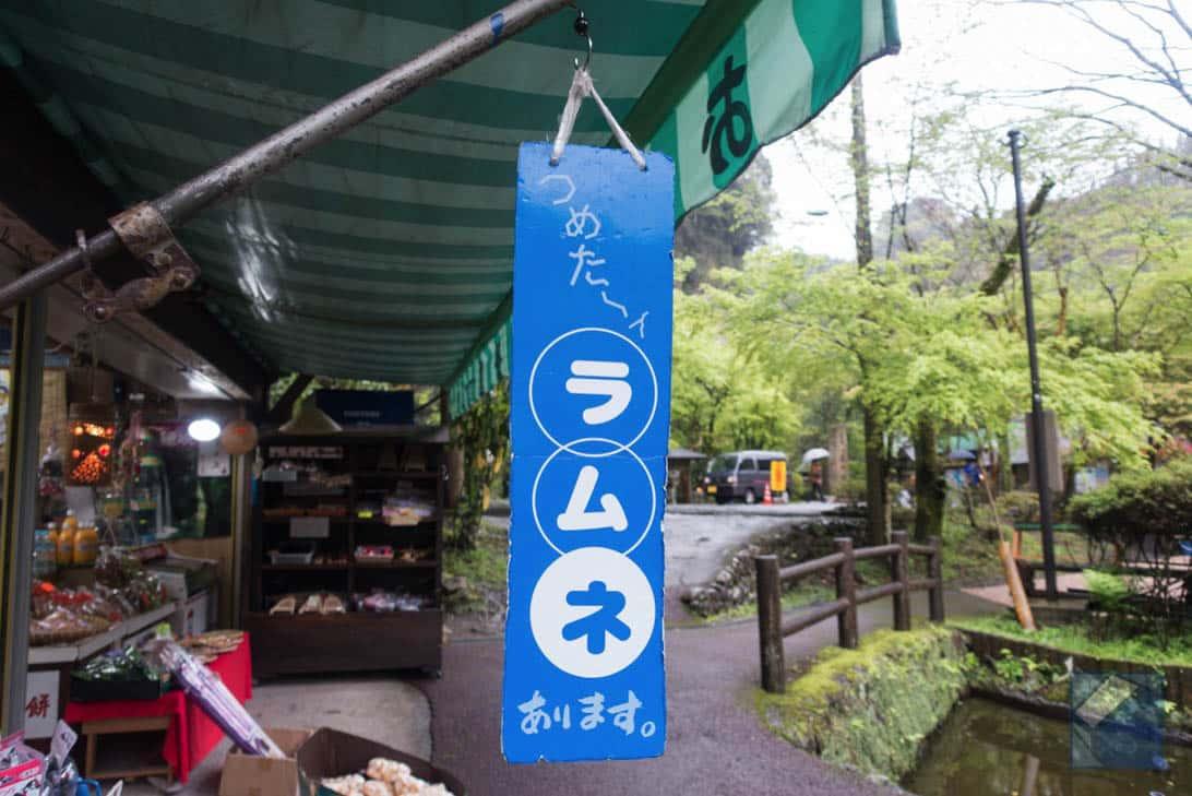 Takachihokyo 24