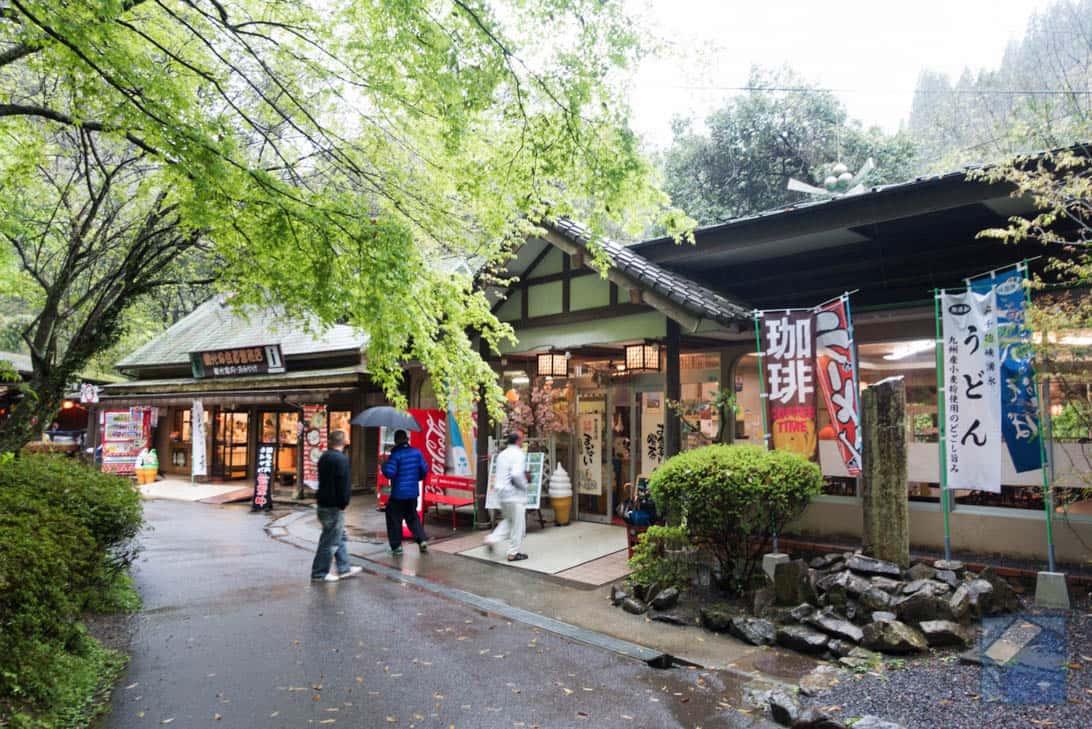 Takachihokyo 26