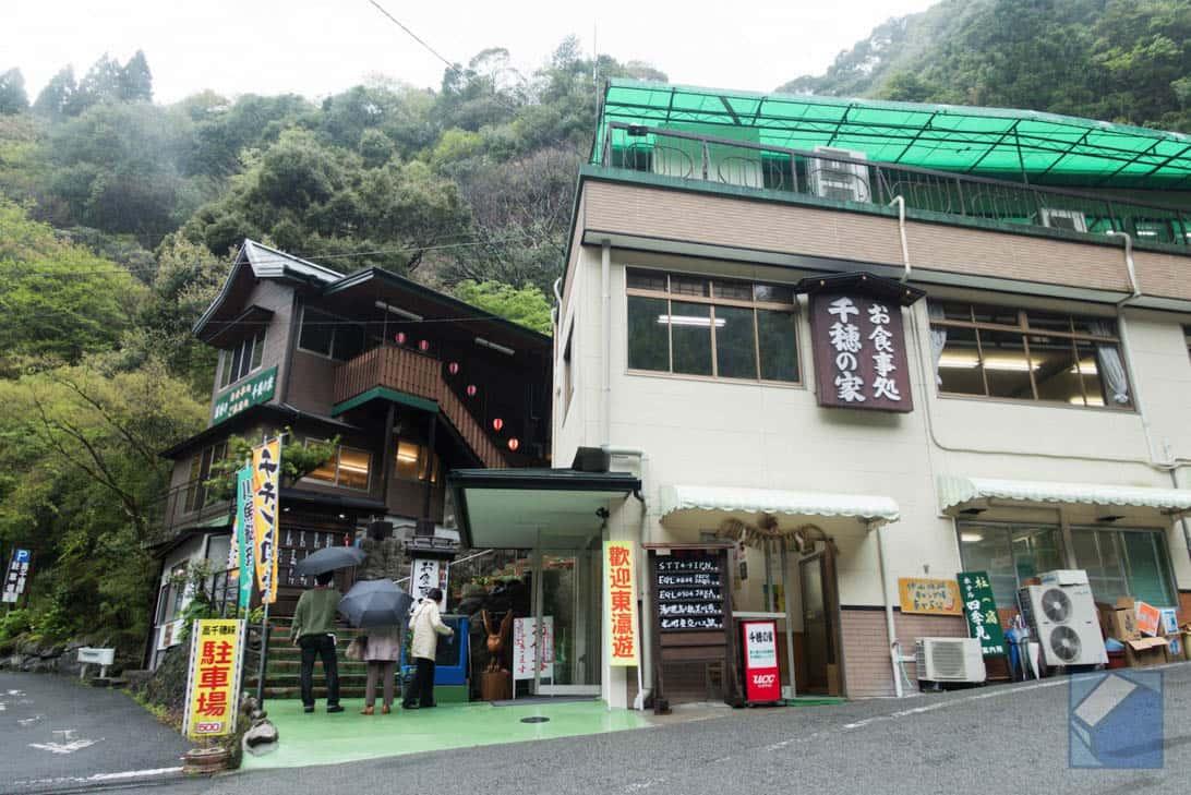 Takachihokyo 3