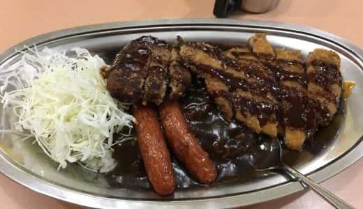 金沢カレーの元祖「ターバンカレー」コクと甘みが広がる、この美味さ。クセになる…!
