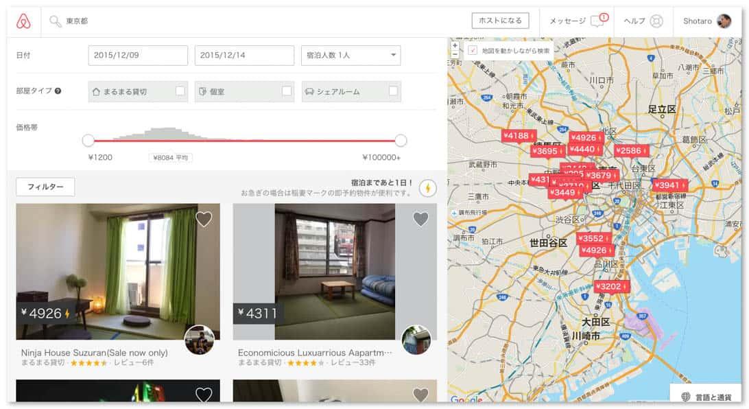 Airbnb tokyo 1