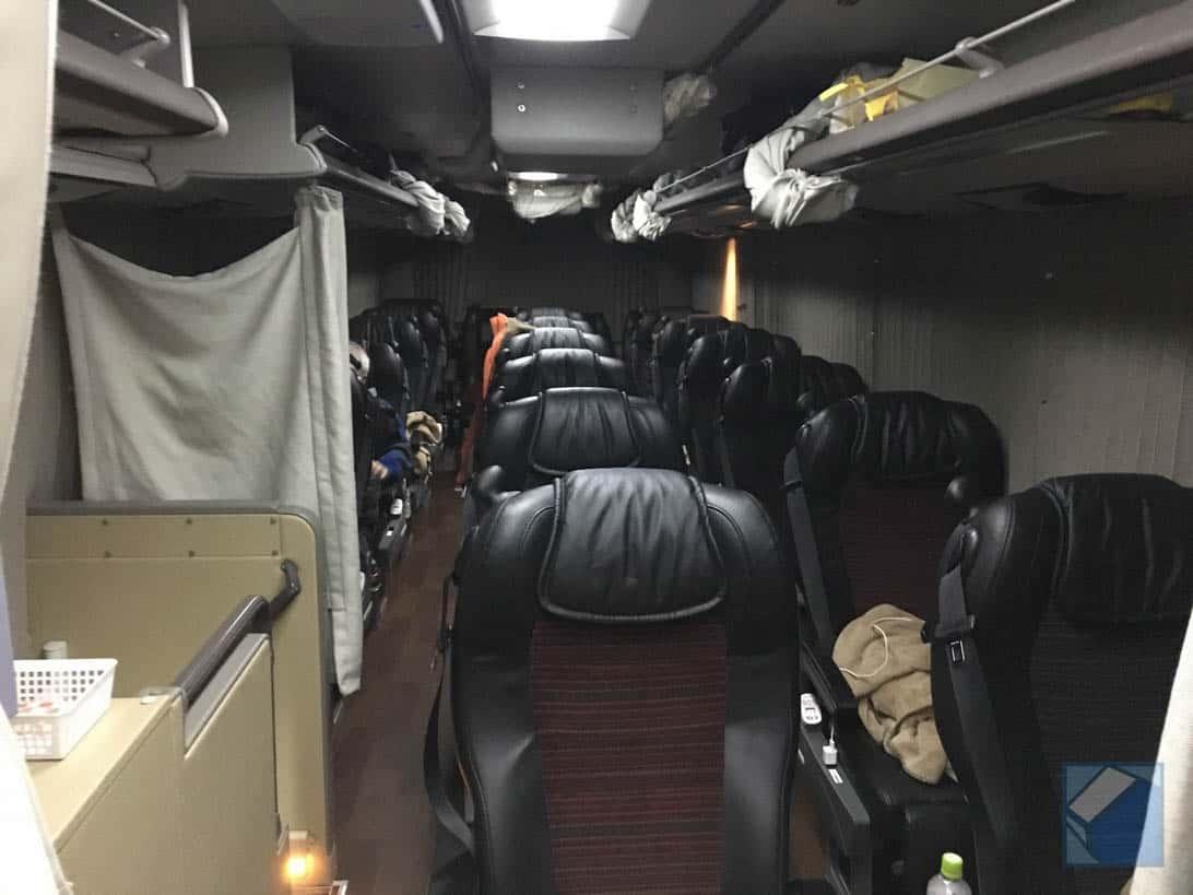 King of midnight bus hakata go 29