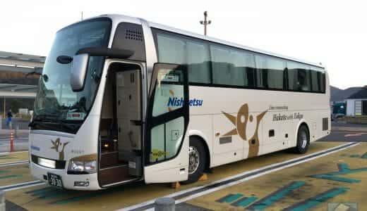 キングオブ深夜バス「はかた号」プレミアムシートで福岡・天神から新宿まで。約15時間1,150kmの旅レポート