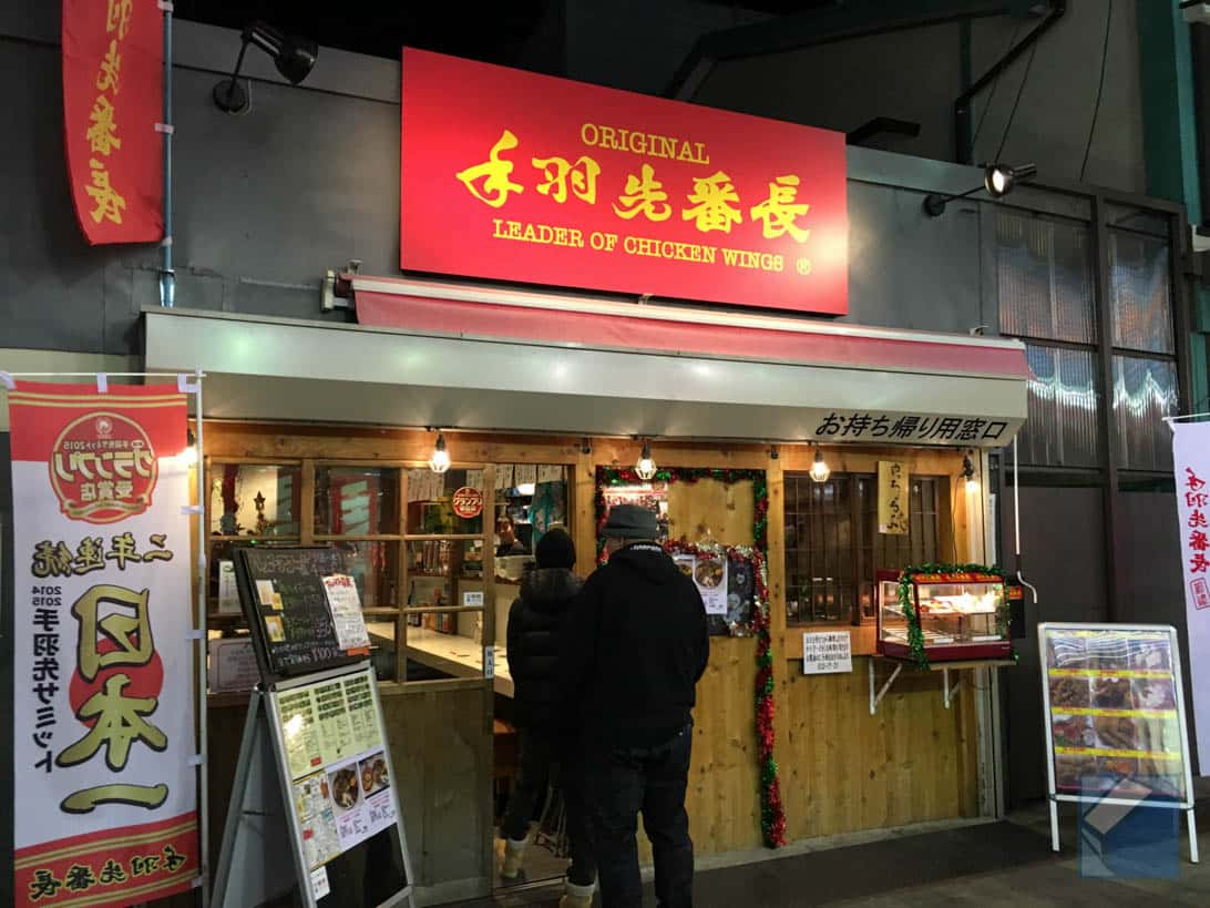 Tokyo recommended restaurant 201512 1