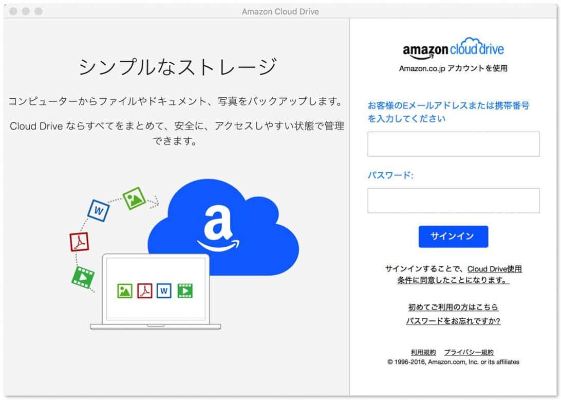 Amazon prime photo 5