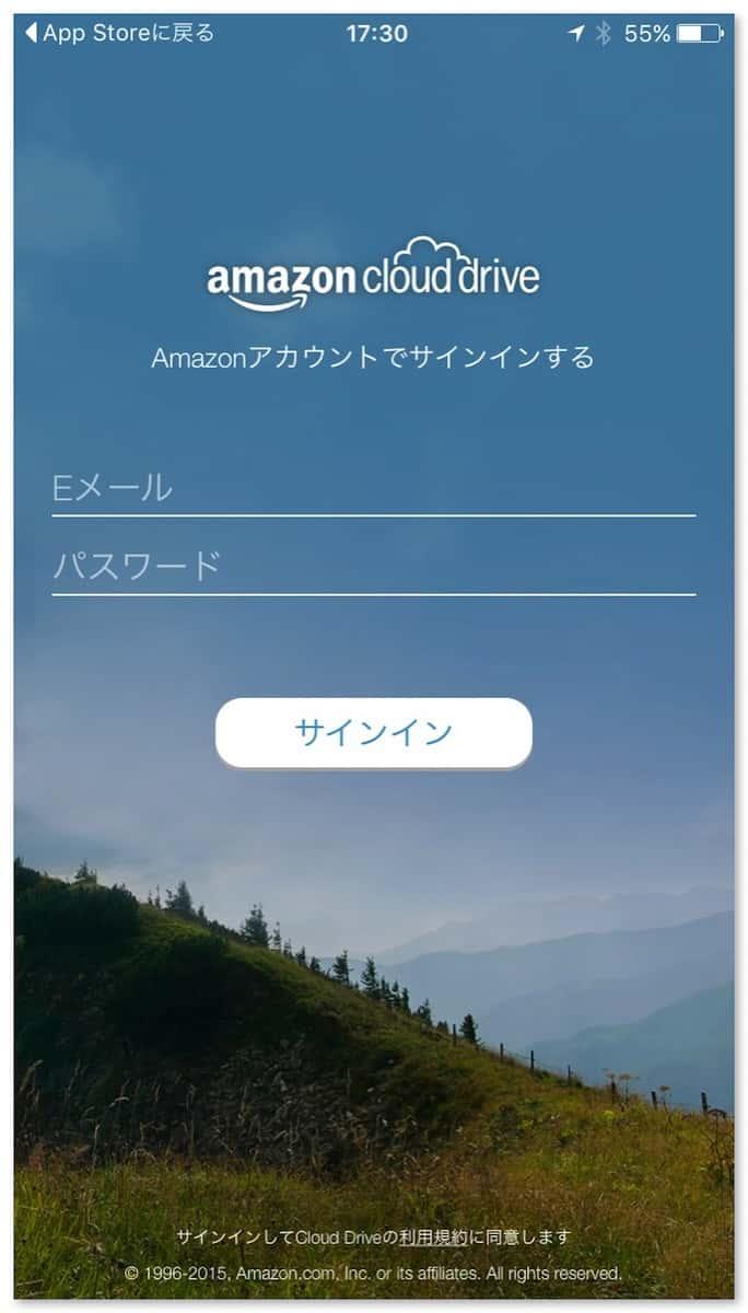Amazon prime photo 9