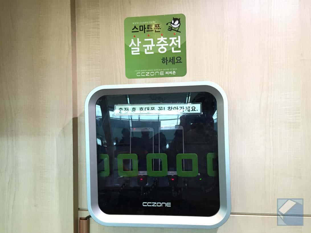 Incheon airport 24