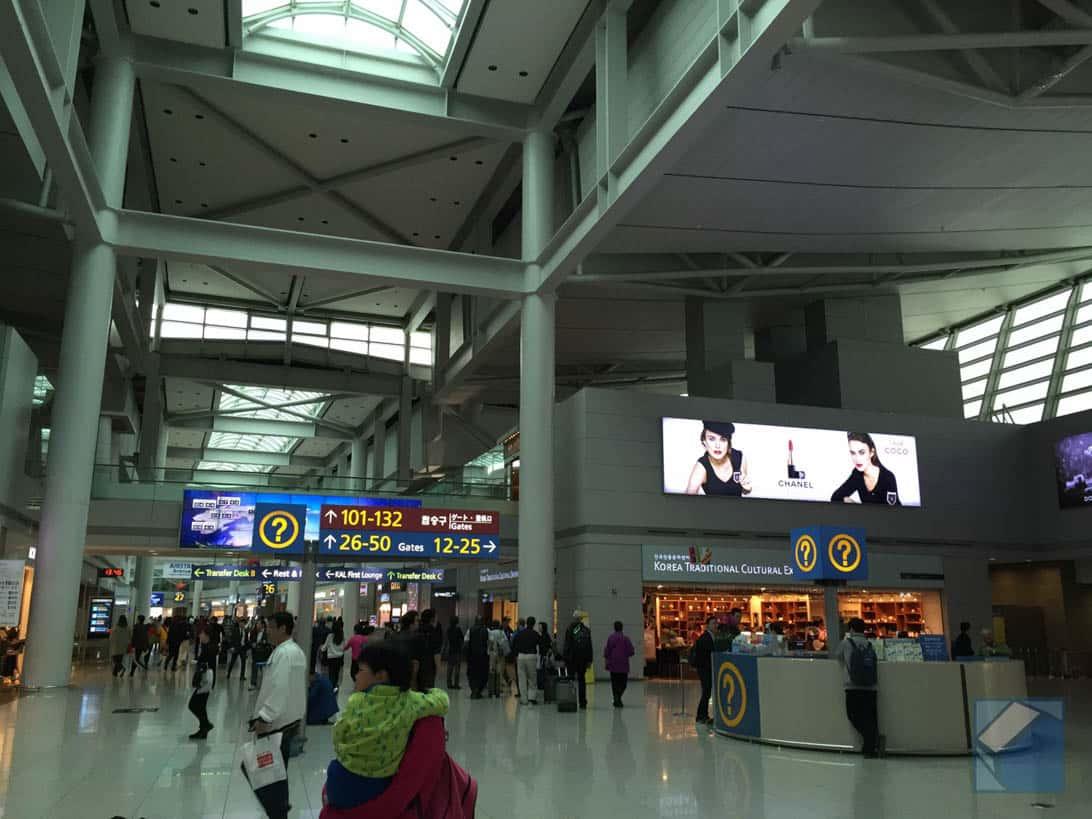 世界最強の空港は韓国・仁川(インチョン)空港かも