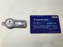 japannetbank-open-corp-account-1